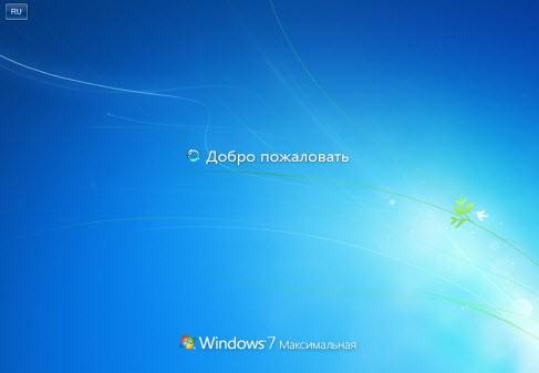 Чистая установка Windows 7 - пошаговое руководство.