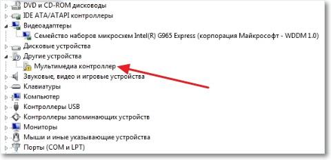 Первичная настройка Windows.
