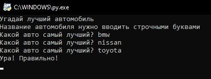 Циклы в Python