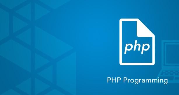 Пространство имен PHP.