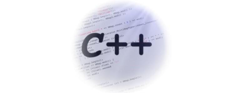 Структуры в C++.