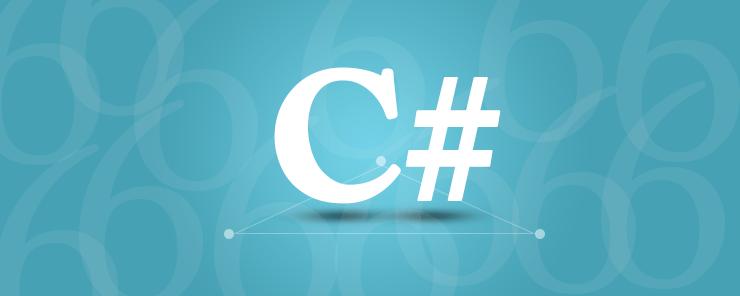 Операторы в C#.