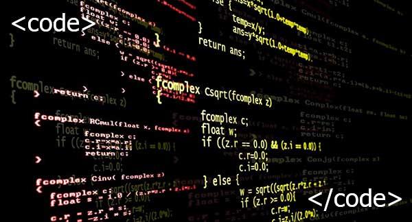 Оптимизация программного кода.