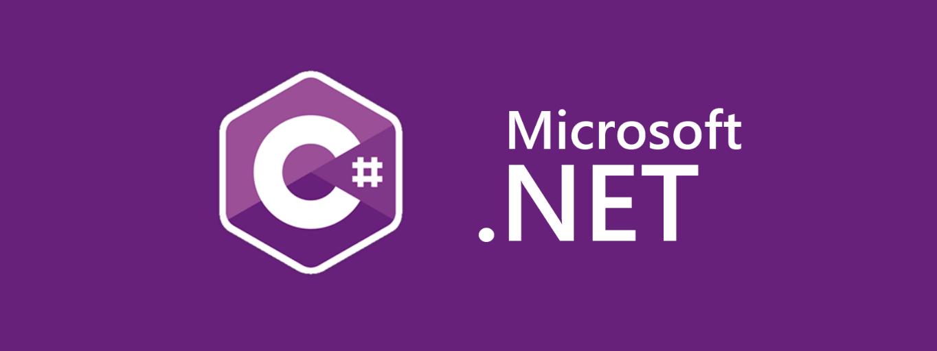 Обработка исключений в C#