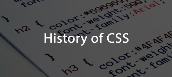 Краткая история создания CSS.