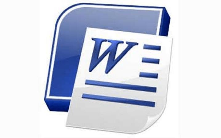 Одновременный просмотр нескольких страниц в Word.