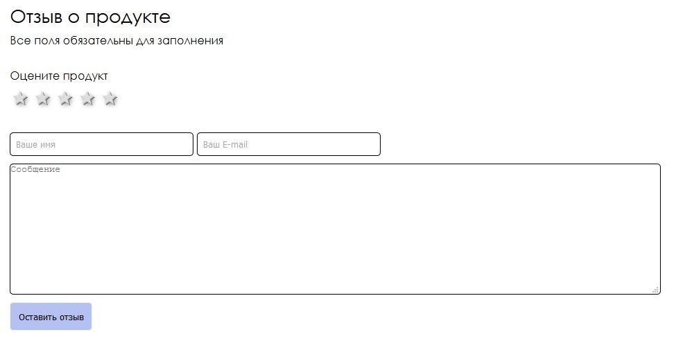 Создание страницы опроса качества предоставляемых услуг на PHP.