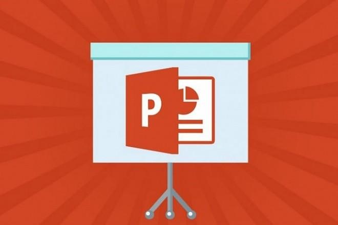 Текст и таблицы в PowerPoint