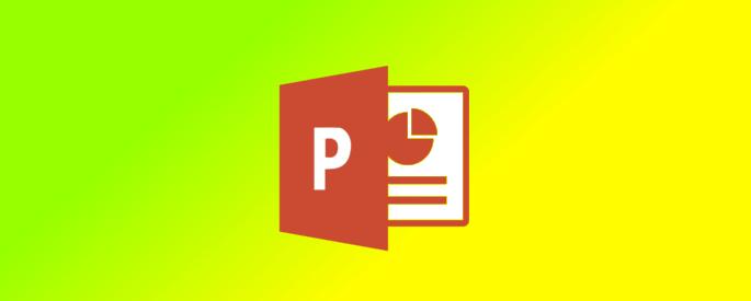 Переходы в PowerPoint.