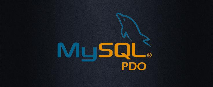 PHP: PDO, работа с MySQL.