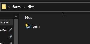 """Копирование проекта в """".exe"""" на Python"""