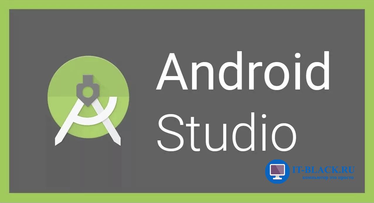 Установка Android Studio 3.6 и создание проекта на Windows 10.