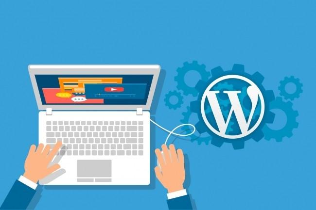 """Создание """"страниц"""" на сайте под управлением CMS Wordpress"""