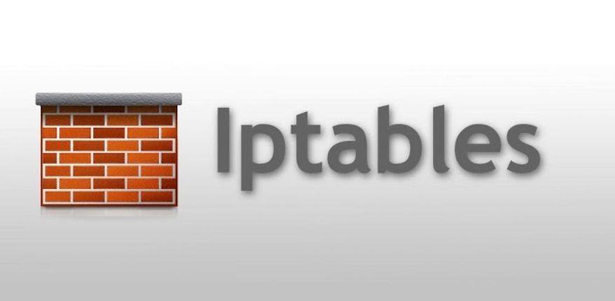 Утилита IPTABLES
