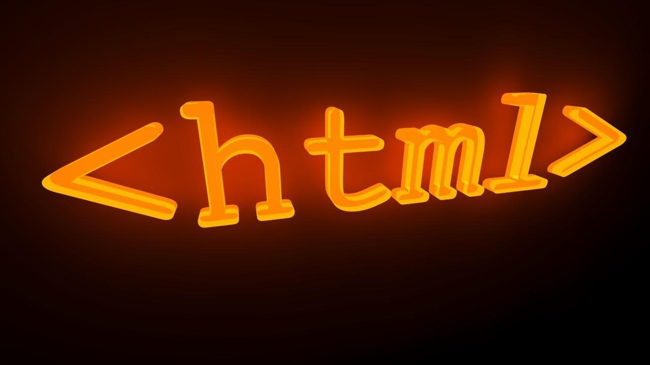 Часть 3 - Концептуальное, логическое и физическое проектирование сайта. Основы HTML