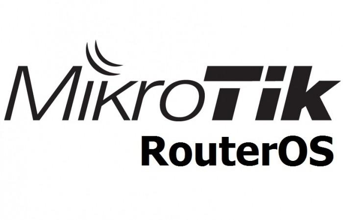 Простая настройка MikroTik для раздачи Интернета