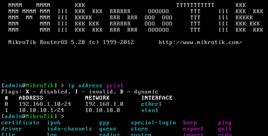 Установка Router OS на VMware Workstation + создание пользователя и установка нового пароля