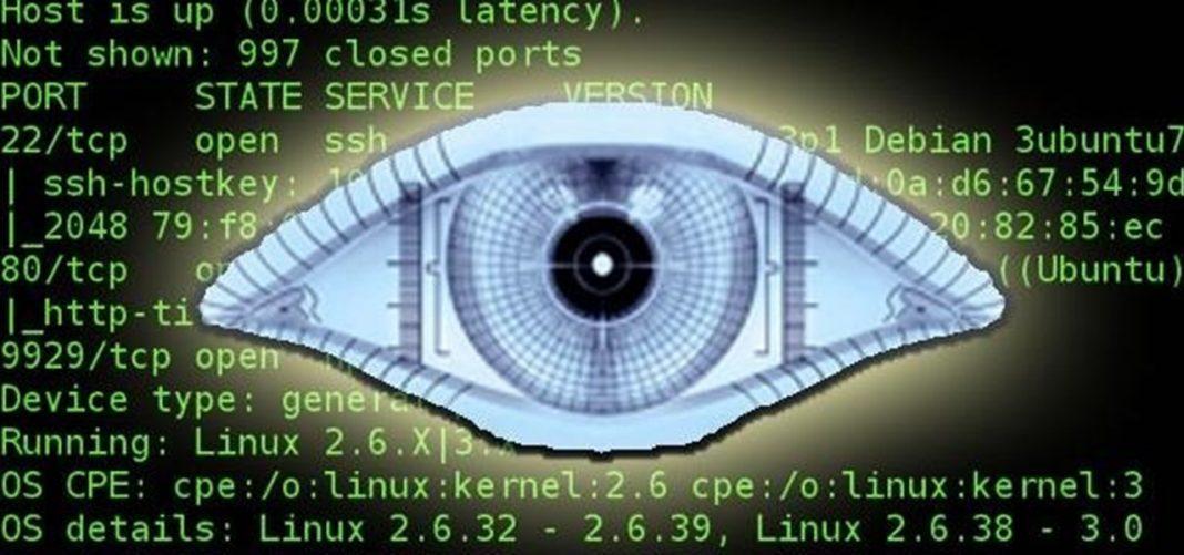 Сканирование портов интегрированным NMAP