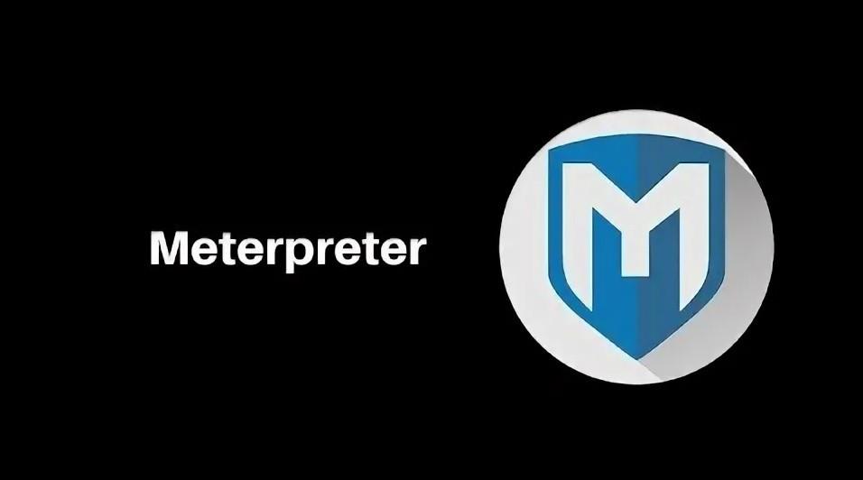 Управление компьютером через Meterpreter