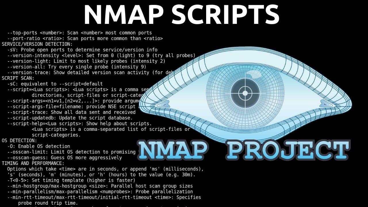 Сканирование уязвимостей скриптами NMAP