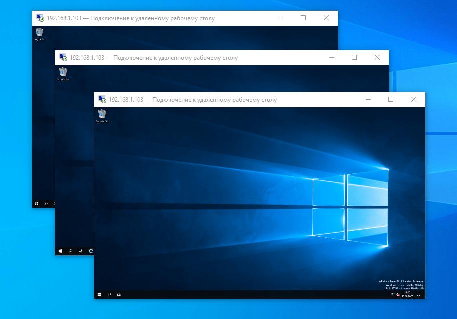 Установка и настройка терминального сервера на Windows Server 2019